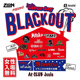 DJ NORE / BLACK OUT @joule イベントフライヤー