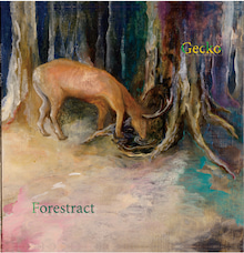 forestract