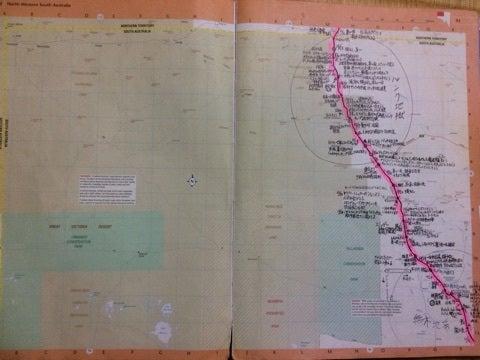 オーストラリア地図帳