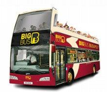BIG BUS 観光バス ブダペスト
