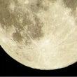 【お知らせ】満月の夜…