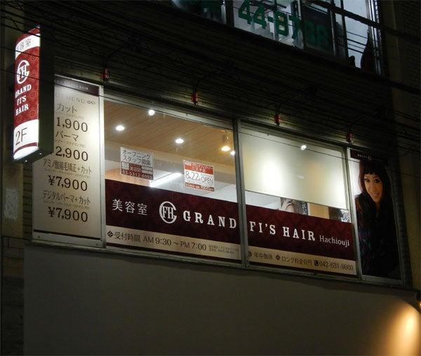 美容室Ground fi's hair リニューアル工事