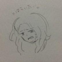 娘No.2〜♪