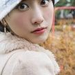 松井玲奈 SKE48…