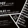 ontology、明…