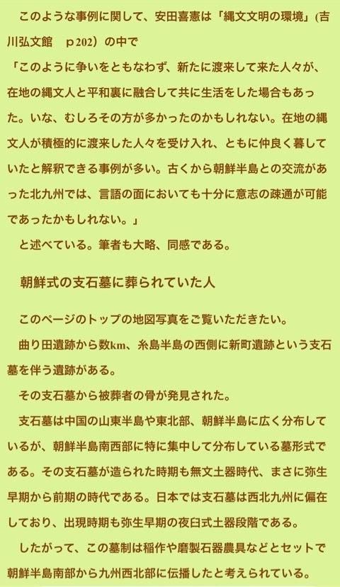{524F82CB-F09A-427D-B874-BA4EA165347E:01}