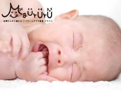 墨田区の赤ちゃん専門写真館