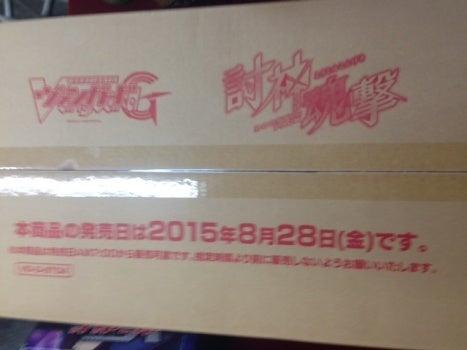 2015/08/28【討神魂擊】x8BOX