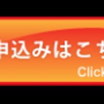 【残1席!3/26(…