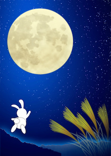 秋の月うさぎ