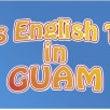 子ども英語ツアーin…