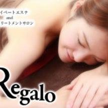 Regalo2周年@…
