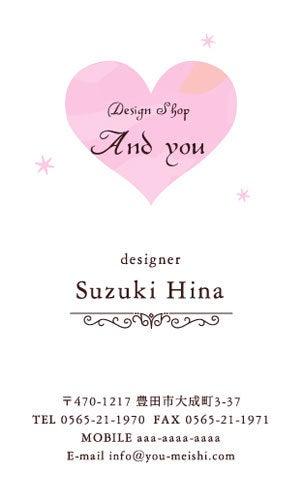 可愛い名刺 デザイン おしゃれな名刺
