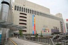 JR八王子駅・北口!