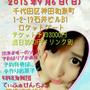 ▷▷▷TOY BOX…