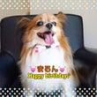 お誕生日( ᵕ́ૢ‧…