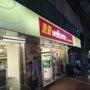 豆腐マイスターを香港…