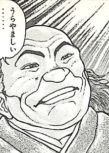 うらやましがる泉宗一郎