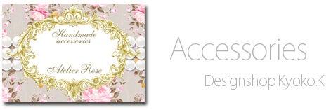 アクセサリー台紙 テンプレート横デザイン♪|デザイン大好き♪ショップカード・名刺・ショップシール・チラシ・リーフレット