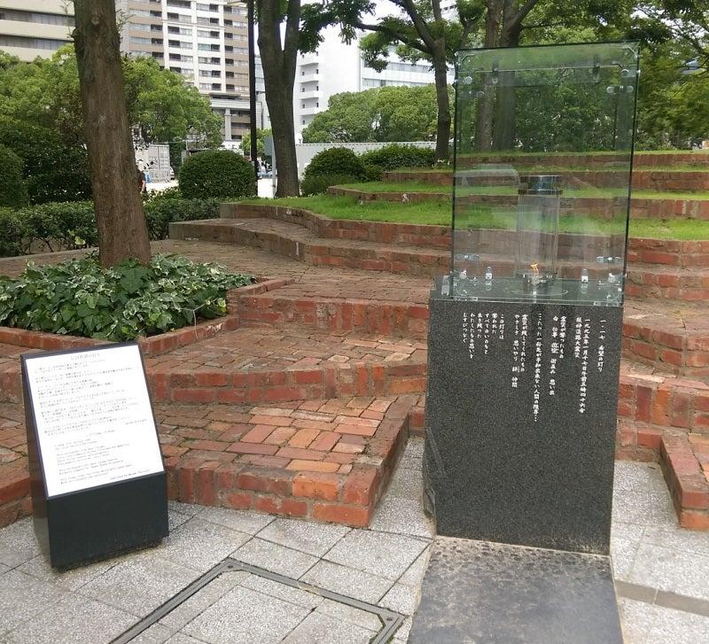 対日1995.1.17暴力事件慰霊碑 01