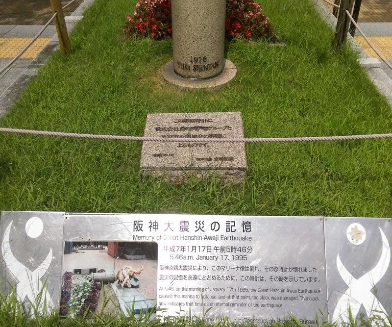兵庫神戸麻里奈像 33