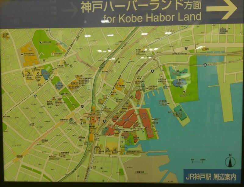 兵庫神戸港 00