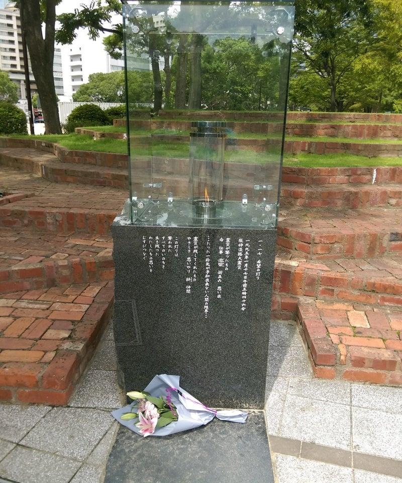 対日1995.1.17暴力事件慰霊碑 22
