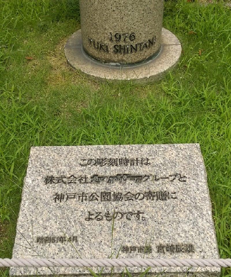 兵庫神戸麻里奈像 22