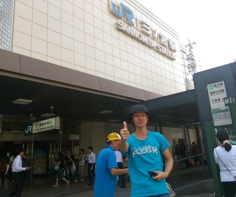 兵庫三ノ宮駅 00