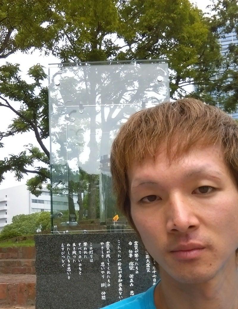 対日1995.1.17暴力事件慰霊碑 00