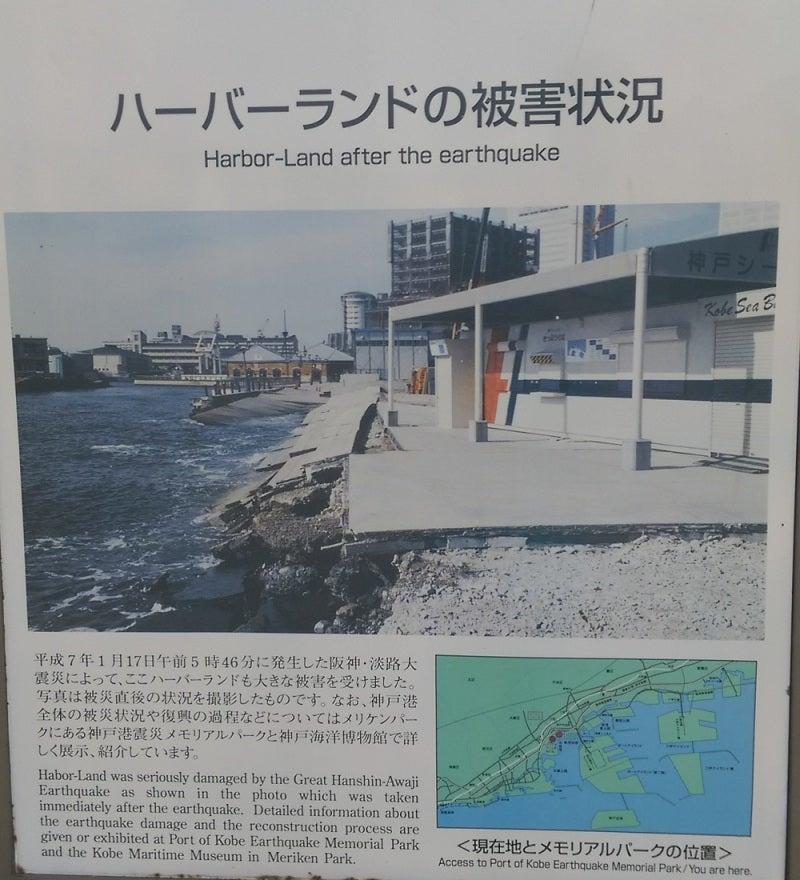 兵庫神戸港 01
