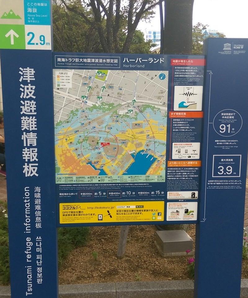 兵庫神戸港 88
