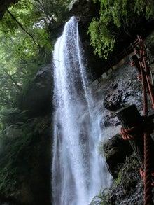 雷滝(裏見の滝)