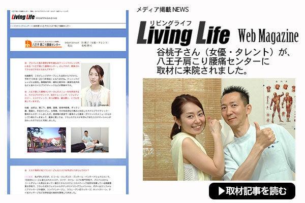 LIVINGLIFE2015