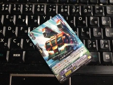 2015/08/29【カードファイトパックVol.18】結果