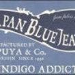 JAPAN BLUE…
