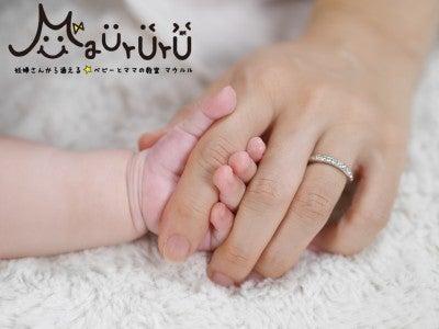 墨田区江東区で赤ちゃん専門写真スタジオ