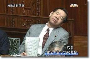 -心に留めておきたいこと-共産党中国政府が「クマのプーさん」を検閲!習近平に似ているという噂が理由で!