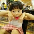 わんぱく姫、4歳と1…