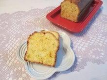 チェダーズと黒コショウのパウンドケーキ