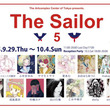 The Sailor…