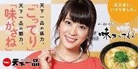 北乃きい オフィシャルブログ チイサナkieのモノガタリ by アメーバブログ