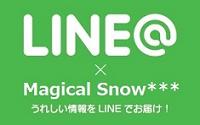 大阪市*自分だけのパワーストーンオーダーブレス!天然石のお店Magical Snow***(マジカルスノー)Maho Blog