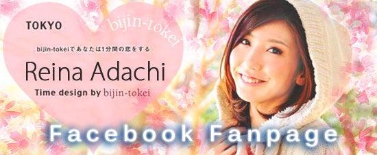 Facebook ファンページ