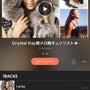 """Crystal K…"