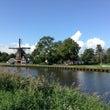アムステルダムでの生…