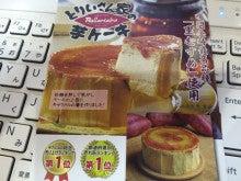三木市 カフェ バランタイン 芋ケーキ