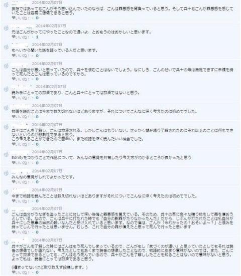 {E1F104C4-68DF-4CB8-9AAD-B5A35BFDF90A:01}