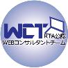 WEBチームロゴ