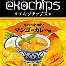 エキゾチップス マン…